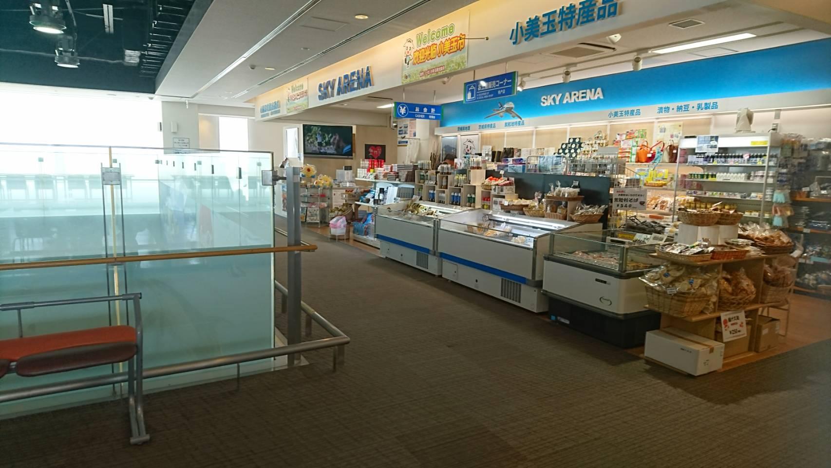 茨城空港 (3)